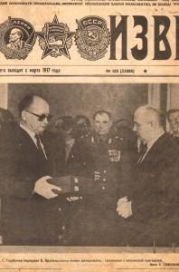 13 kwietnia 1990 roku prezydent ZSRR Michaił Gorbaczow spotkał się  z prezydentem Polski Wojciechem Jaruzelskim                   Fot. archiwum