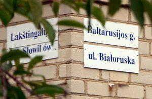 sąd na Litwie nie rozpatrywał obowiązku zdjęcia tabliczek dwujęzycznych dla osób fizycznych Fot. Marian Paluszkiewicz