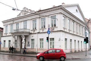 """Pałac Tyszkiewiczów """"Pod atlantami"""" Fot. Marian Paluszkiewicz"""