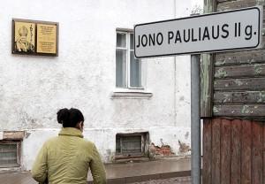 Ulica Gagarina została nazwana imieniem Jana Pawła II