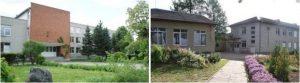 Gimnazjum w Rukojniach i Szkoła Podstawowa w Kiwiszkach
