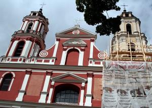W 1992 roku dominikanie powrócili do kościoła przy Placu Łukiskim i rozpoczęli renowację barokowej świątyni Fot. Marian Paluszkiewicz