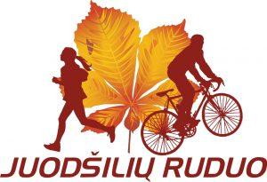 logo_juodsiliai_2015