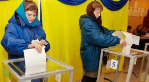 25 października Ukraińcy wybiorą władze samorządowe Fot. archiwum