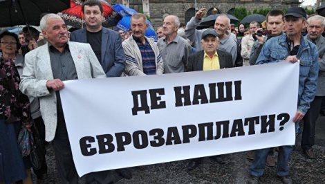 Mieszkańcy Ukrainy regularnie protestują z powodu niewypłacania wynagrodzeń Fot. archiwum