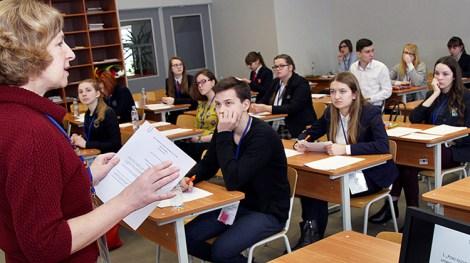 Na Litewskim Uniwersytecie Edukologicznym rozpoczęły się pisemne eliminacje XXVII Olimpiady Języka Polskiego na Litwie Fot. Marian Paluszkiewicz