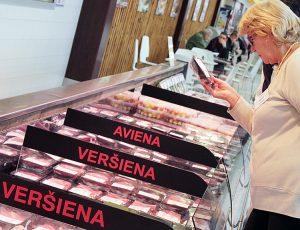 Zmniejszenie VAT-u na świeże mięso może być dobrym rozwiązaniem Fot. Marian Paluszkiewicz