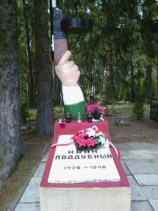 Groby żołnierzy Armii Czerwonej z miasteczka wojskowego zostały przeniesione na cmentarz komunalny Fot. Krzysztof Subocz