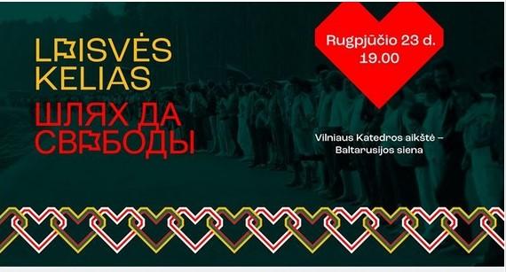 Polski Klub Dyskusyjny wyraża solidarność z Białorusią