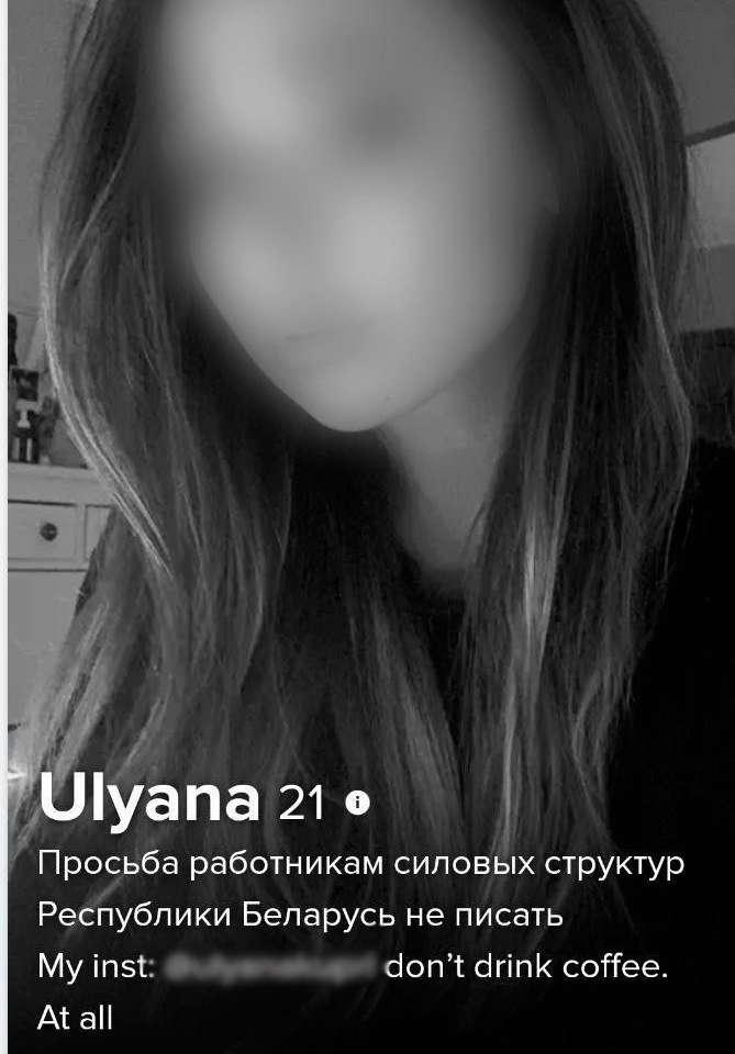Białorusinki nie chcą randkować ze służbami mundurowymi