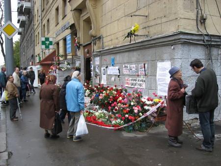 """""""Nowaja Gazieta"""" przypomina, że sprawa Politkowskiej wkrótce ulegnie przedawnieniu"""