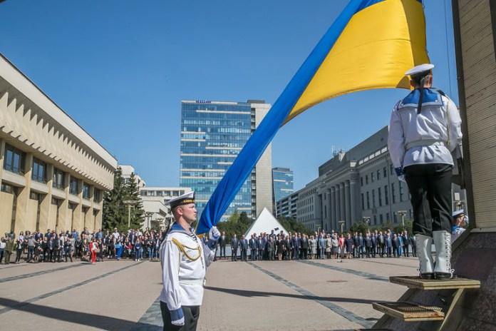 30-lecie niepodległości Ukrainy. Nausėda odebrał odznaczenie