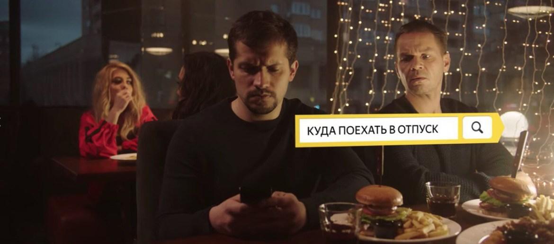 SEREBRO зачитали рэпчик и сняли новое видео. Там  есть «Петров» и «Боширов»