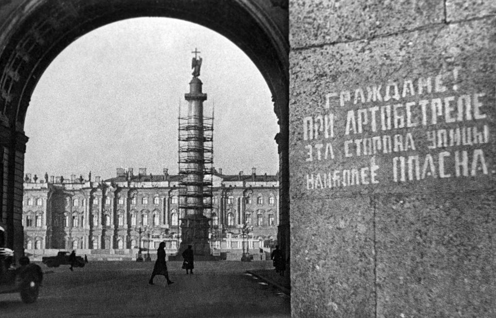 К 75-й годовщине снятия блокады Ленинграда ЦБ отчеканил памятные монеты