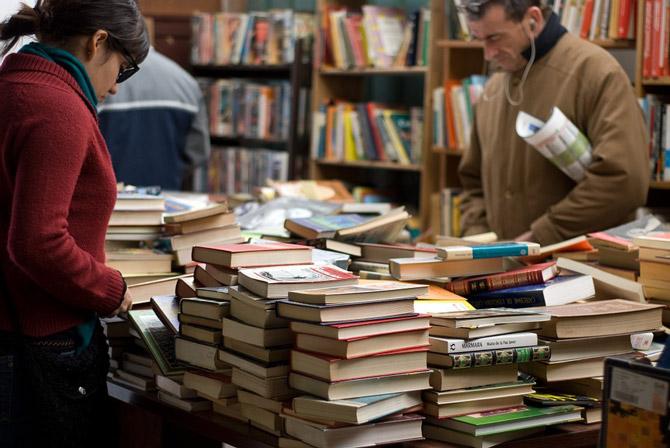ЕАО не стала самым читающим регионом России