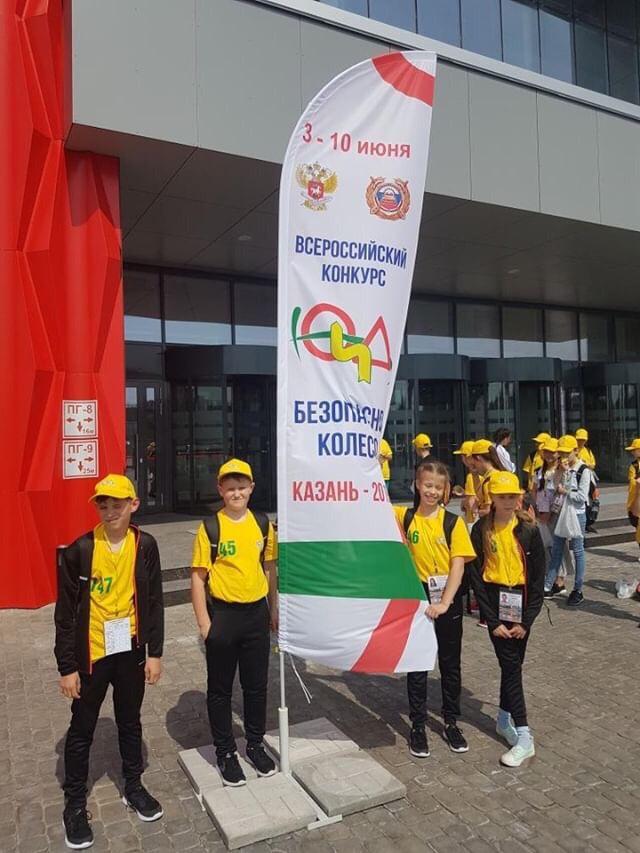 Во всероссийских соревнованиях «Безопасное колесо» в Казани принимает участие команда из ЕАО