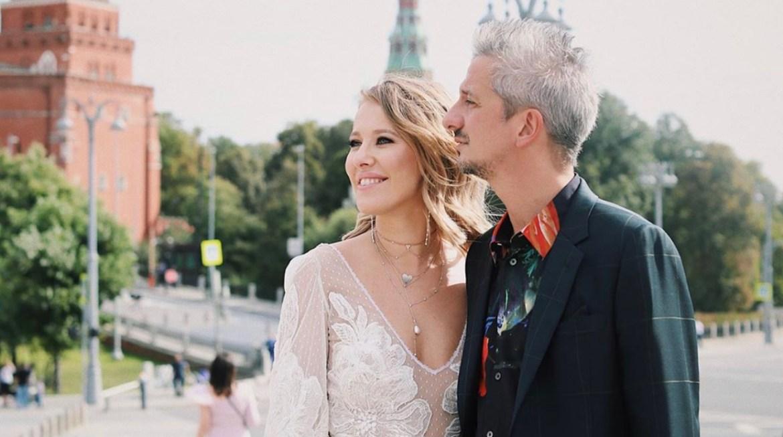 Ксения Собчак вышла замуж за Константина Богомолова, которому её первый муж Максим Виторган зимой разбил нос