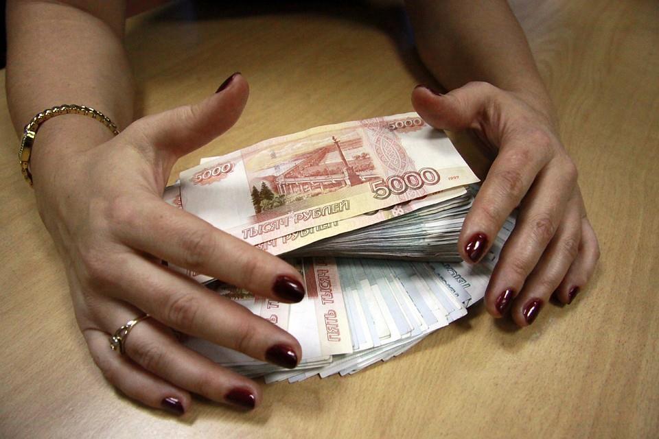 В Смидовичском районе работники образования и не подозревали, что получают повышенную зарплату