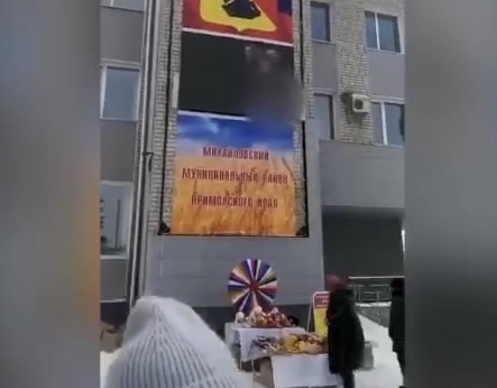 В селе Приморского края во время Масленицы на здании администрации крутили гей-порно (ВИДЕО)