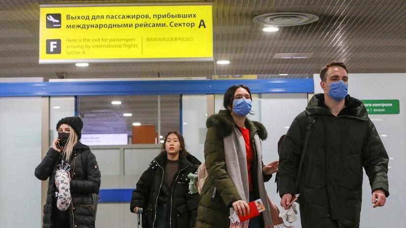Российский турист привез COVID-19 в Москву из Италии. Он сам пришел в больницу