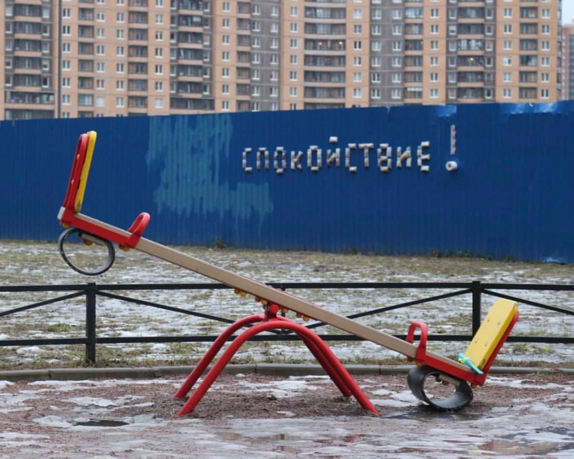 В Петербурге уличный художник сделал  инсталляцию «Спокойствие!» из круп, спичек и туалетной бумаги