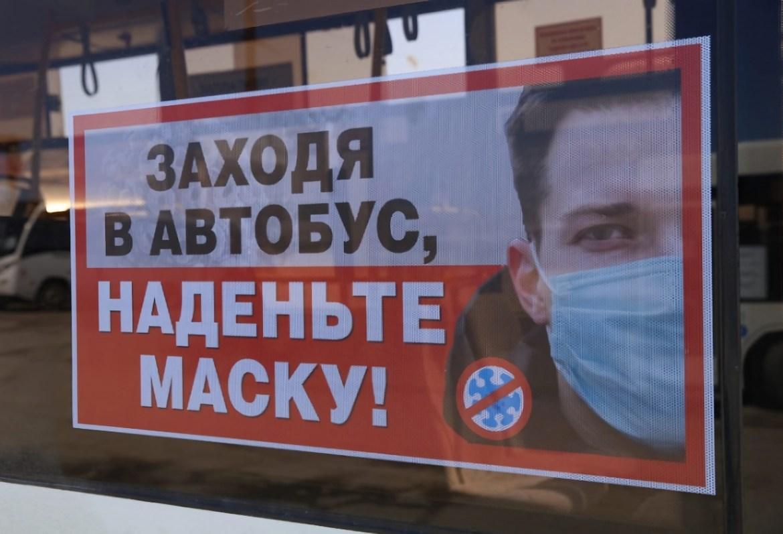 В России объявлен всеобщий масочный режим
