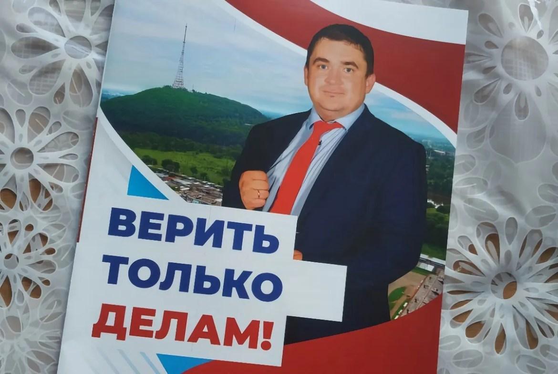 Экс-председатель Гордумы Биробиджана Артем Куликов, обосновавшийся в Пятигорске, рассказал, что никогда не вернется в Биробиджан