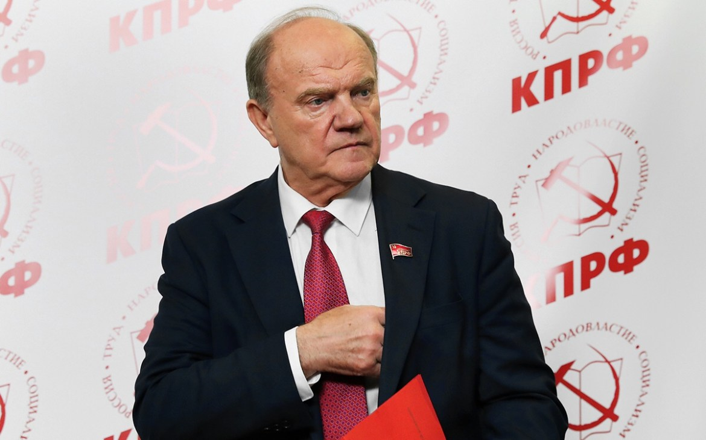 По мнению Геннадия Зюганова, Биробиджан оказался в числе «заповедников тотальной фальсификации» на прошедших выборах — ТАСС