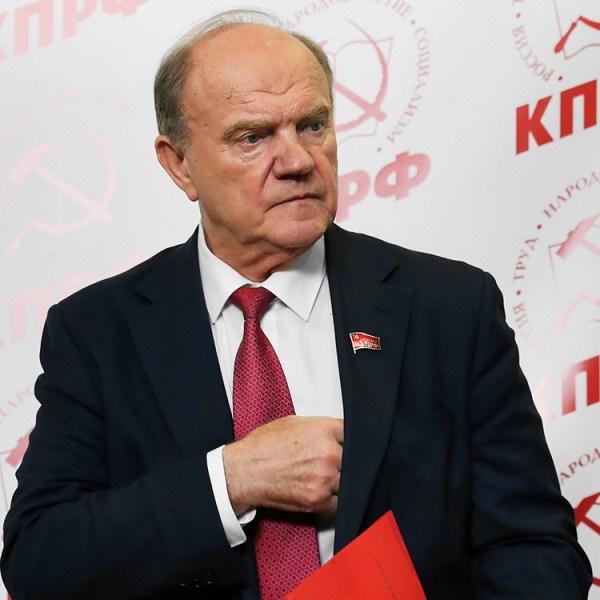 По мнению Геннадия Зюганова, Биробиджан оказался в числе «заповедников тотальной фальсификации» на прошедших выборах - ТАСС