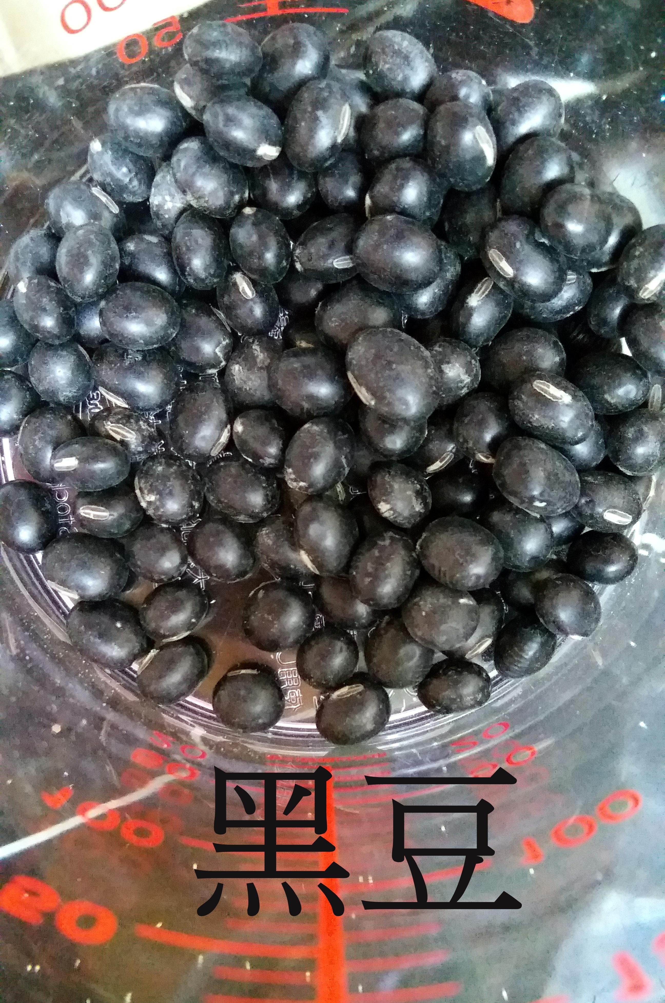 薏米雜豆粥(ハトムギとマメのお粥) | クリステキ香港生活