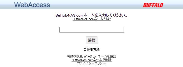 BuffaloNAS.com WebAccess