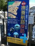 NTTのルーター、ホームゲートウェイの設定画面を表示させる方法(入れない対策)