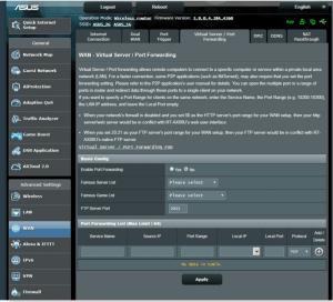 ASUSポートフォワーディング設定画面