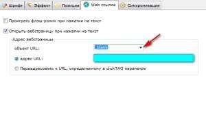 web ссылка