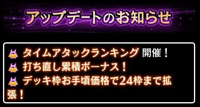 バージョン3.2アップデート内容紹介!