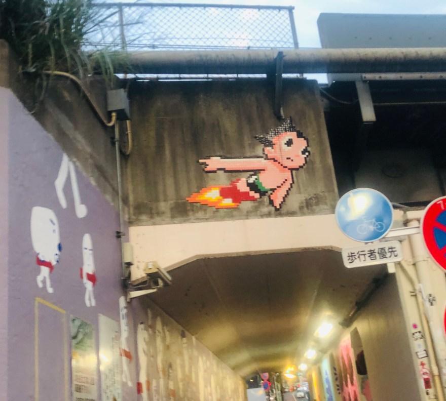 INVADER 渋谷