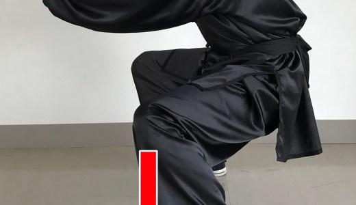 足腰は土台! カンフーで鍛える下半身の筋トレ(歩型)