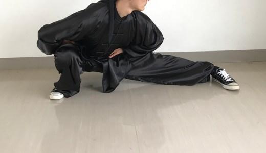体をやわらかく! 足首と股関節に効く仆歩のやり方(歩型)