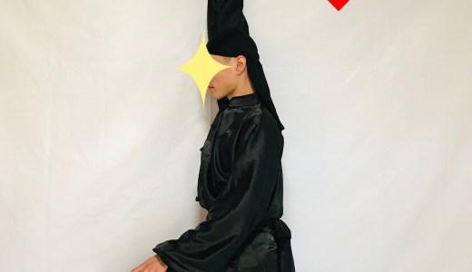 肩こりのストレッチで姿勢を正す、胸と肩のベーシックカンフーストレッチ5