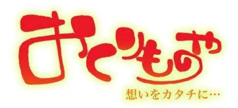 logo_okurimonoya