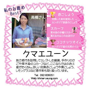 special3-koi_10