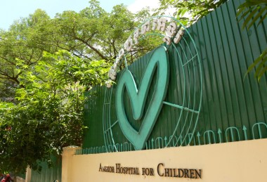 Angkor Children Hospital (20)