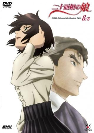 Hasil gambar untuk nijuu mensou no musume anime