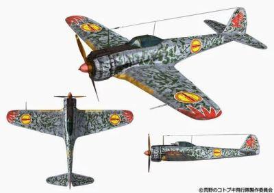 "Pesawat tempur Model 1 ""Hayabusa"" Skuadron"