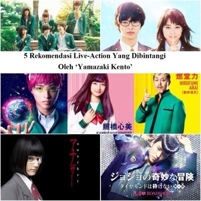 Rekomendasi Film Live-Action Yang Dibintangi 'Yamazaki Kento'!
