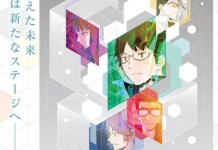 Visual World Trigger