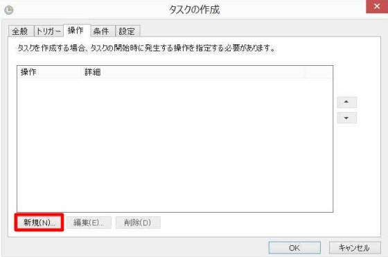 miix2 8タッチパネル修正08