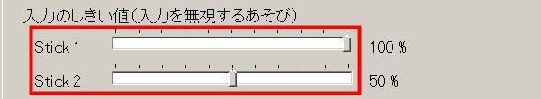 Joy to keyの使い方03
