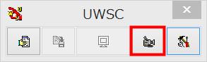 UWSCの使い方06
