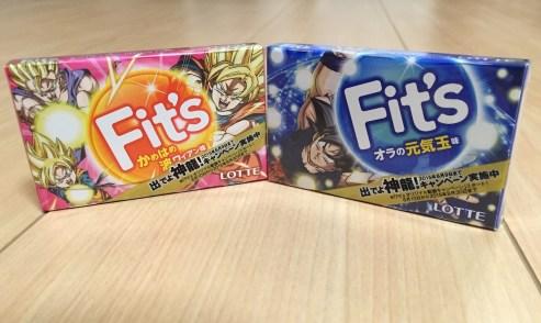 Special Edition Dragon Ball gum!